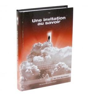 Une invitation au Savoir - Rav Benchetrit