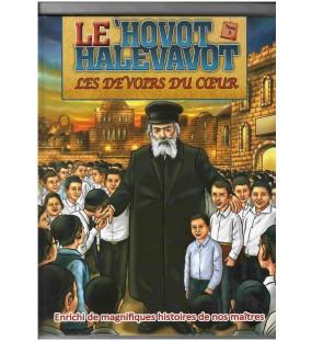 Le Hovot Halevavot Les Devoirs du Coeur - TOME 3