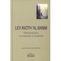 Lev Avoth 'Al Banim - Rav Moché Kaufmann