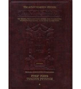 ArtScroll - Talmud Bavli - Yevamot