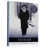Rester Juif - La Vie et le Combat de Rav Itshak Zilber