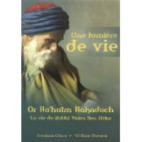 Or Hahaïm Hakadoch - Une Lumière de Vie