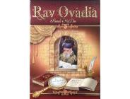 Rav Ovadia Yossef Possek Hador