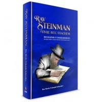 Rav Steinman Vivre avec Hachem