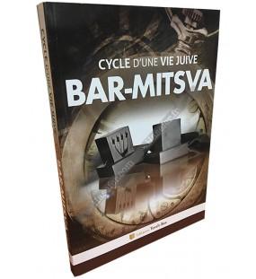 Bar-Mitsva - Cycle d'une vie juive