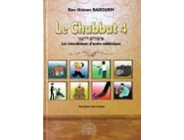 Le Chabbat 4 - Les Interdictions d'ordre rabbinique - Rav Shimon Baroukh