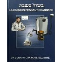 La Cuisson pendant Chabbath
