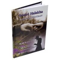 Itouré Halakha Aimer son Prochain