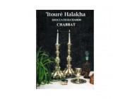 Itouré Halakha Chabbat