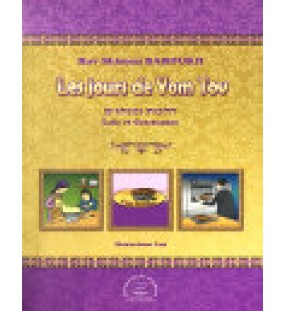 Les Jours de Yom Tov - Lois et Coutumes - Rav Shimon Baroukh