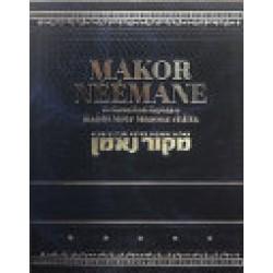 Makor Néémane Volume 1