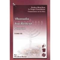 Pardess Menahem sur Hanouka/Tou Bichevat /Pourim - Rav Menahem Berros