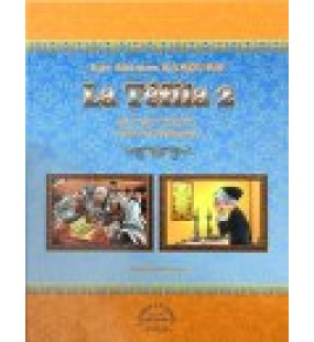 La Tefila 2 - Lois et Coutumes - Rav Shimon Baroukh