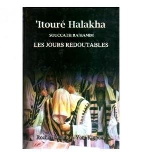 Itouré Halakha Les Jours Redoutables