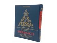 Houmach Berechit avec commentaires du Rabbi de Loubavitch Edition de Luxe