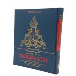 Houmach Berechit