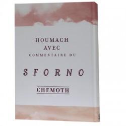 Houmach avec Commentaire du Sforno - Chémot