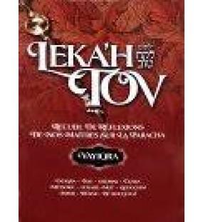 Leka'h Tov - Vayiqra