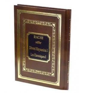 Rachi - Les Meguiloth - L'Ecclésiaste (Kohelet), Esther