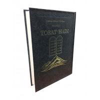 'HOUMACH TORAT 'HAIM - Bilingue