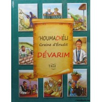 HOUMACHÉLI Graine d'Érudit - Devarim