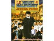 Le Hovot Halevavot Les Devoirs du Coeur Serie TOME 1