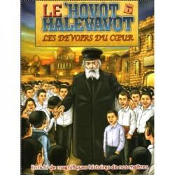 Le Hovot Halevavot Les Devoirs du Coeur Serie 4 Volumes