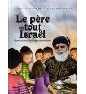 Le père de tout Israel
