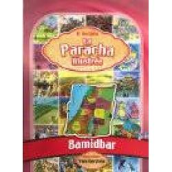 La Paracha Illustrée Bamidbar