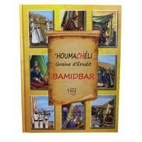 'HOUMACHÉLI Graine d'Érudit - Bamidbar