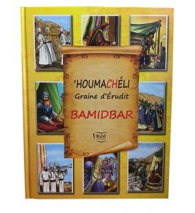 HOUMACHÉLI Graine d'Érudit - Bamidbar