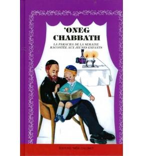Oneg Chabbat - Devarim - T. Rozenberg