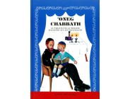Oneg Chabbat - Chemot - T. Rozenberg