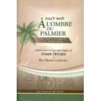 A l'ombre du Palmier Les Treize Attributs de Miséricorde