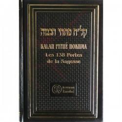 Les 138 portes de la sagesse - Kalah Pitche Hokhma - Ramhal