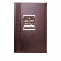 La Michna expliquée Kehati - Avot