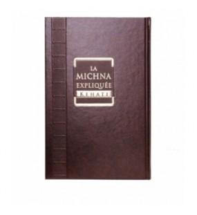 La Michna expliquée Kehati - Roch Hachana