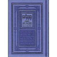 Tehilim Les Psaumes et les cantiques de la creation -simili cuir Violet
