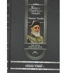 Kitsour Choul'hane Aroukh Hazone Ovadia Yom tov et Meguilath Ruth