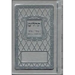 Tehilim Refaa Nafchi - Hebreu/Francais/Phonetique de Luxe Format Poche - Gris