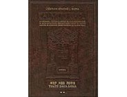 ArtScroll - Talmud Bavli - Baba Kama 2