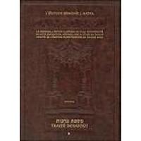 ArtScroll - Talmud Bavli - Berakhot 1