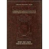 ArtScroll - Talmud Bavli - Baba Kama 1