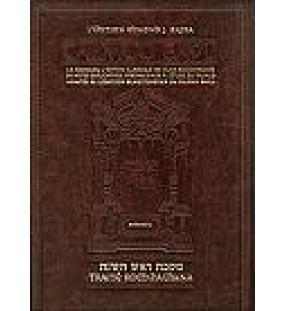 ArtScroll - Talmud Bavli - Beitsa