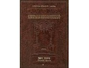ArtScroll - Talmud Bavli - Moed Katan