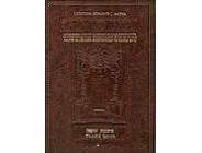 ArtScroll - Talmud Bavli - Sota 1