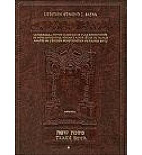 ArtScroll - Talmud Bavli - Erouvin 1