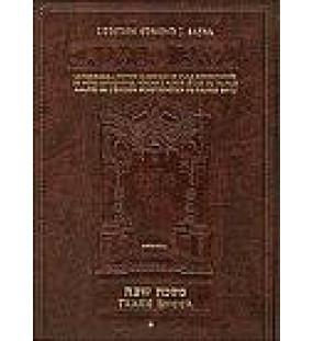 ArtScroll - Talmud Bavli - Soucca 1