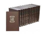 Michna Kehati 13 Volumes