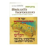 Birkath Hamazon